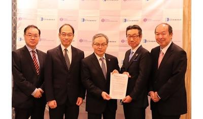 腎臓病の啓発活動に関する連携協定を締結 日本腎臓病協会と協和発酵キリン