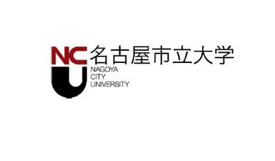 文部科学省 先端研究基盤共用促進事業に選定 ~公立大学で唯一~