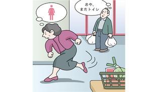頻尿や痛みに注意 女性に多い間質性ぼうこう炎