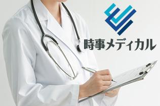 歯科専門職の介入で肺炎の入院日数が短縮