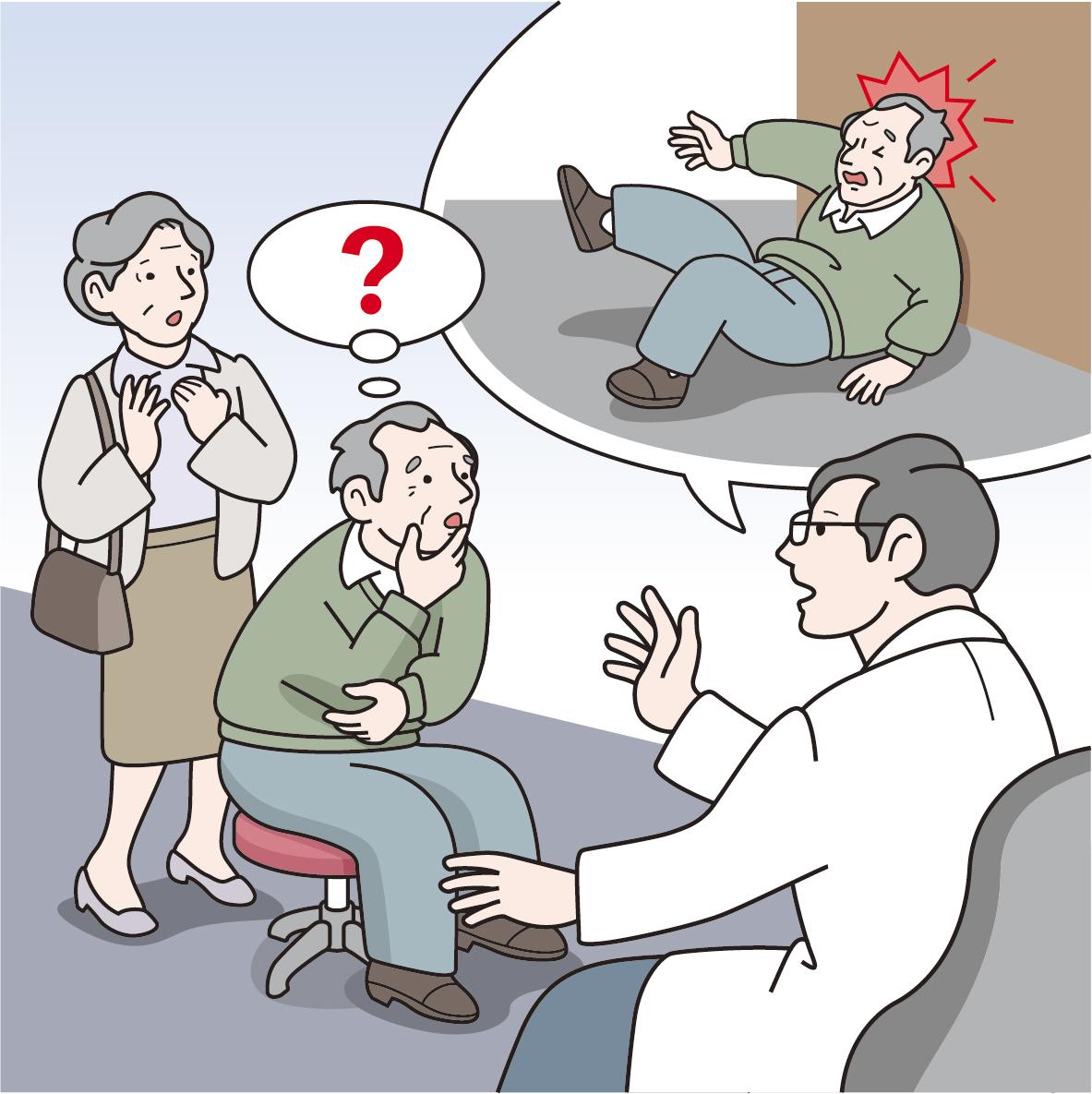認知症に似た症状―慢性硬膜下血腫 物忘れが急にひどくなったら疑って ...