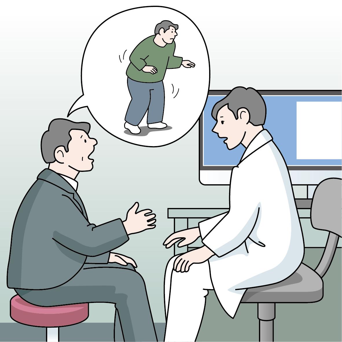 難病 パーキンソン 症候群 パーキンソン病(指定難病6)