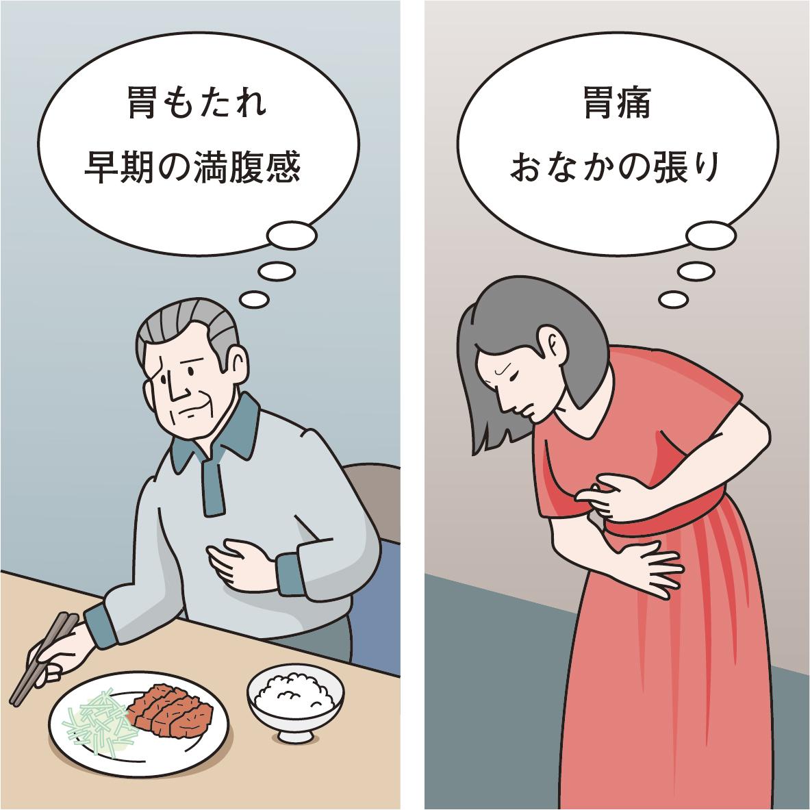 もたれ と は 胃