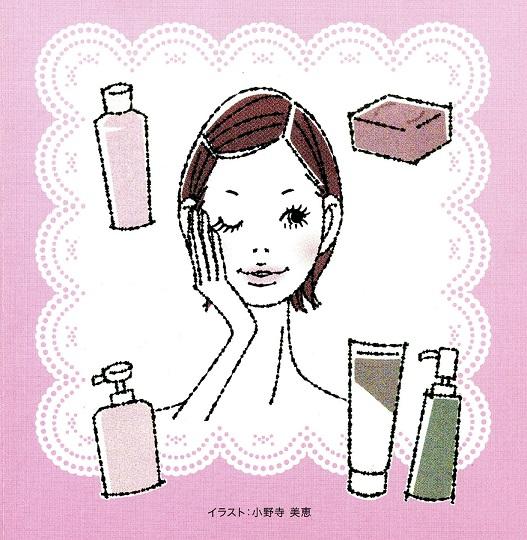 よしき 皮膚 科 クリニック