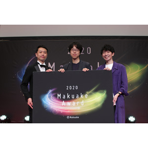【NEC】Makuake Of The Year 2020 受賞